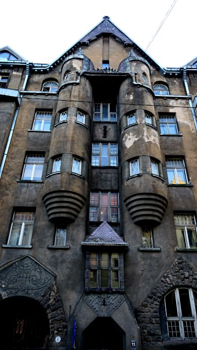 epic building riga latvia